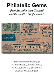 Philatelic Gems